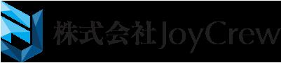 株式会社JoyCrew(ジョイクルー)